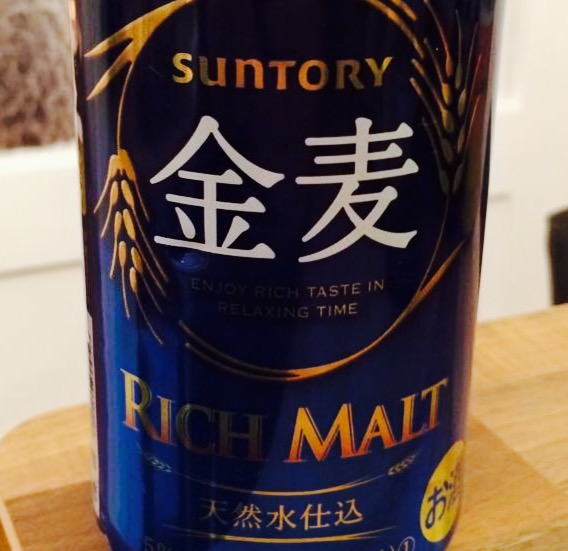 Suntory Rich Malt