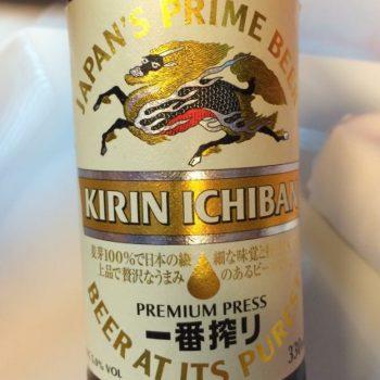 Kirin Ichiban - Lager