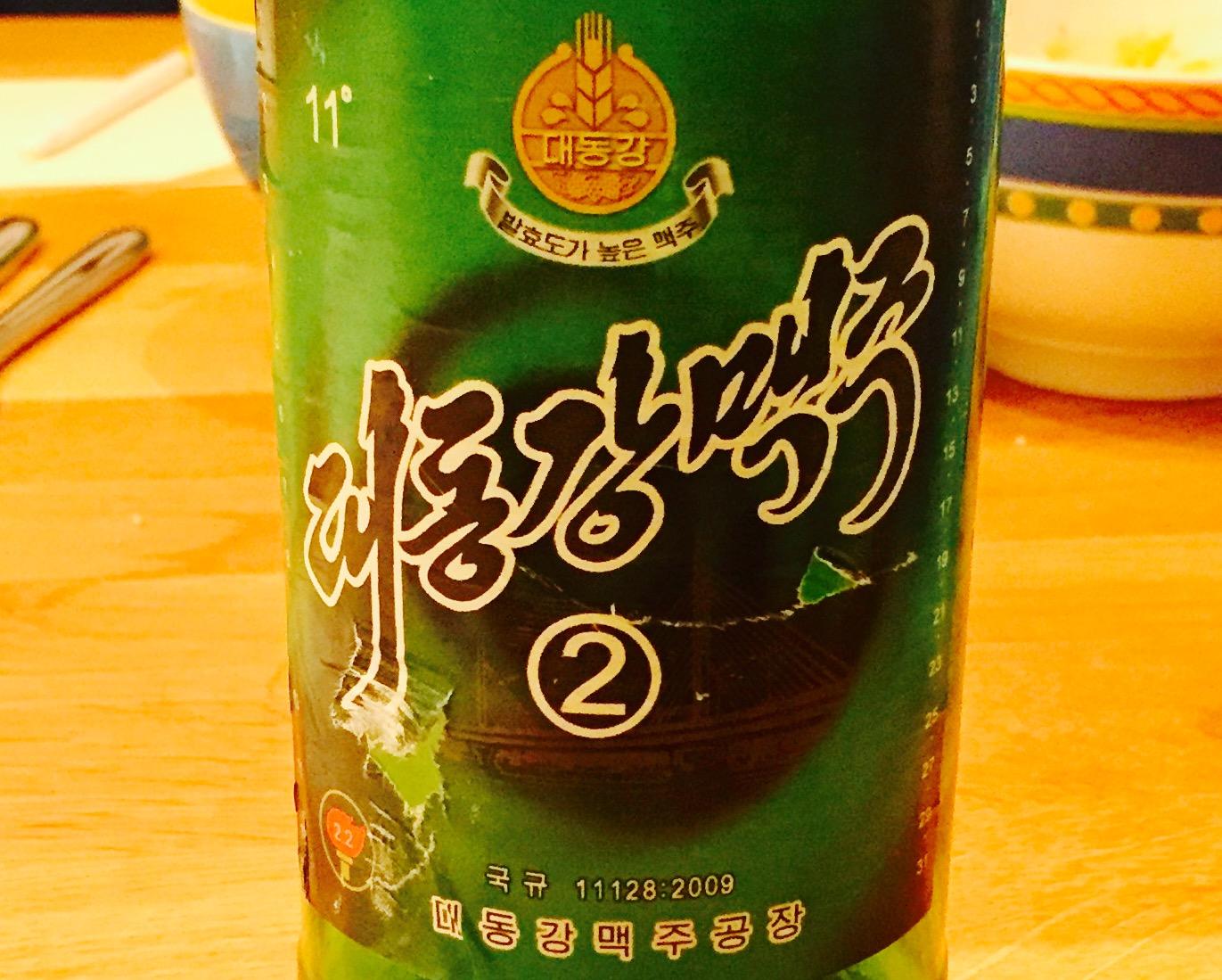 Tadeoggang Beer