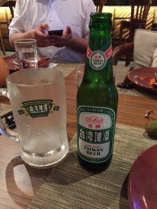 Gold Medal - Taiwan Beer